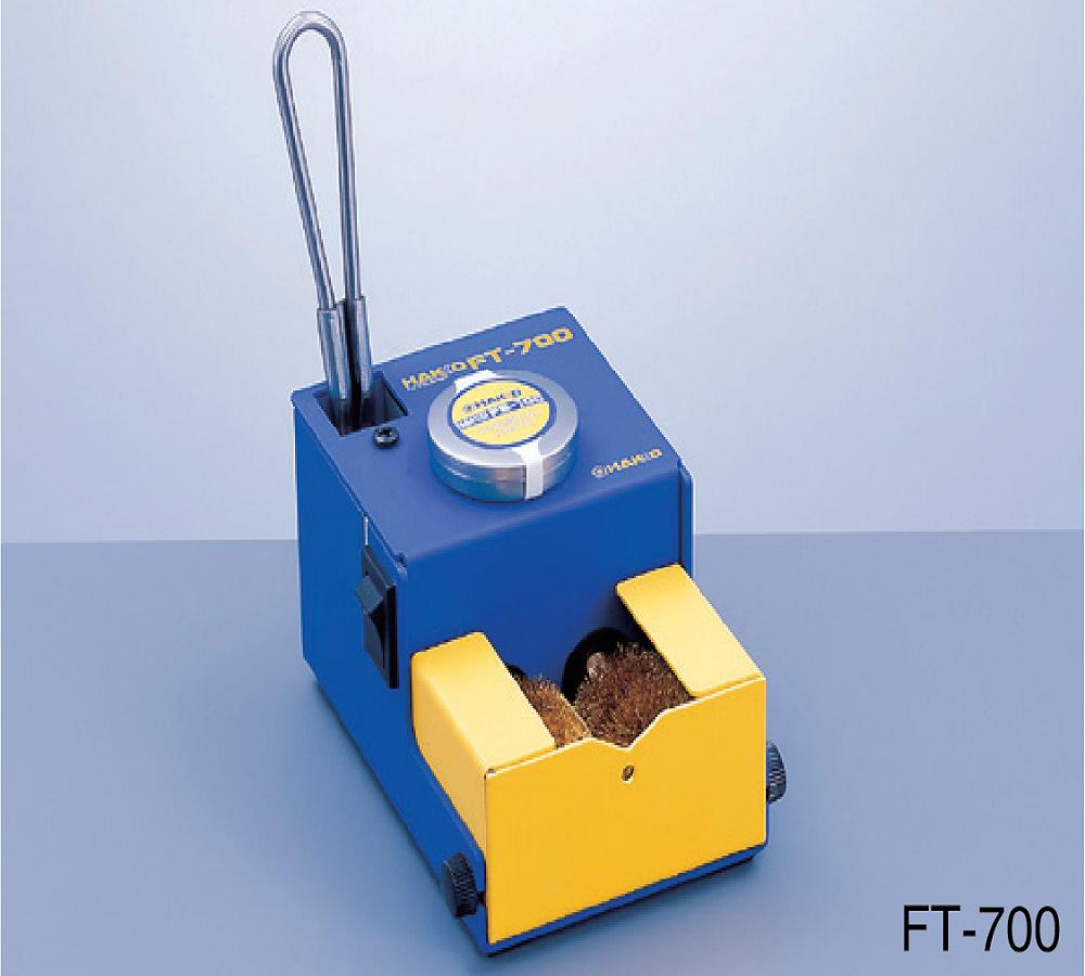 FT-700